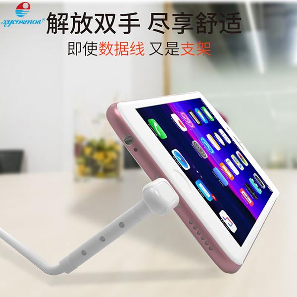 手机支架数据线适用苹果USB电源线 type-c弯头手游充电线