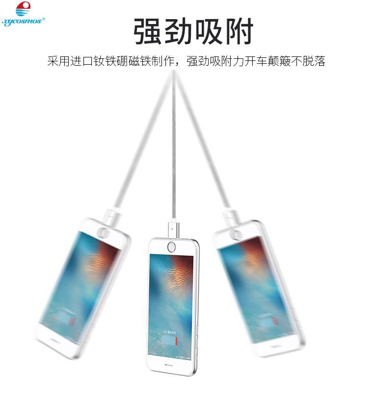湘元宇三合一磁吸数据线适用苹果安卓Type-c编织充电线磁吸式发光指示灯