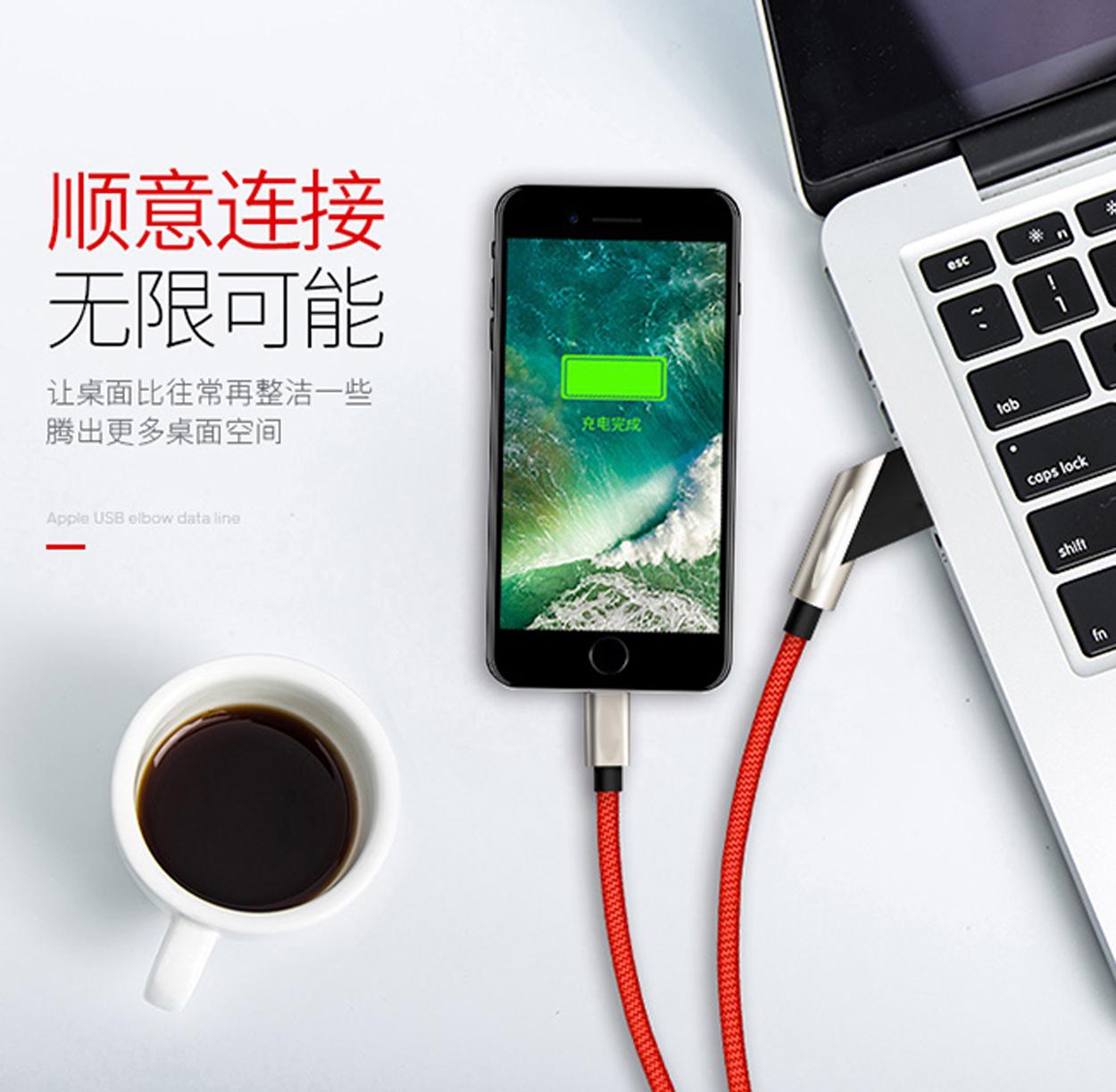 弯头手机线游戏充电线 适用于苹果安卓TYPE-C充电数据线