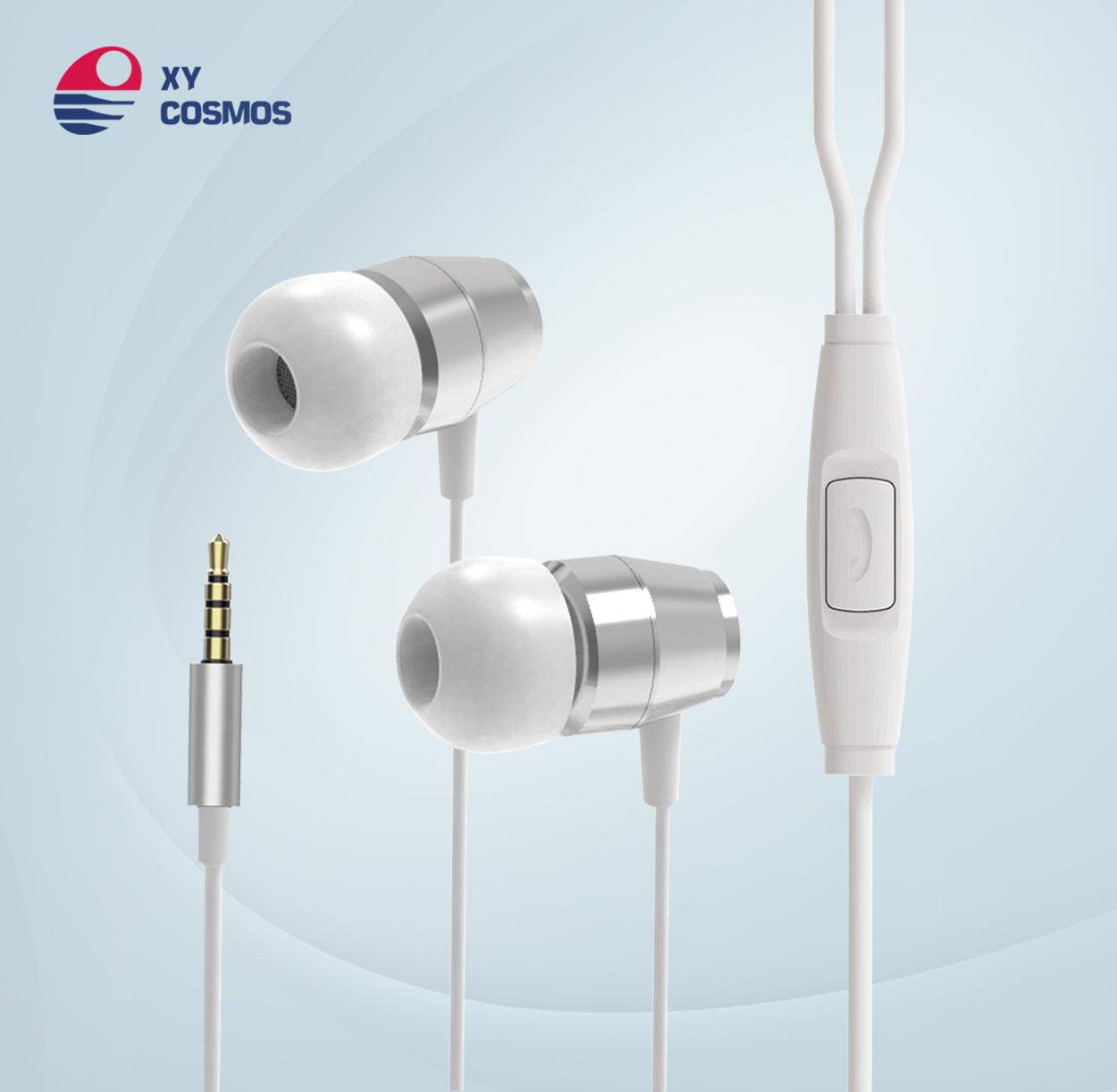 重低声入耳式耳机