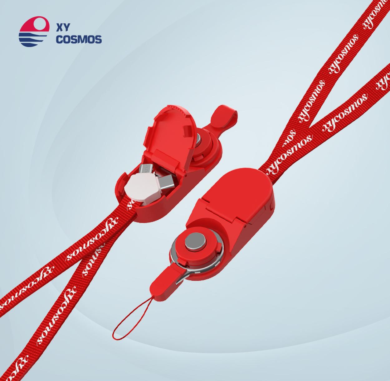 吊牌支架指环扣多功能数据线