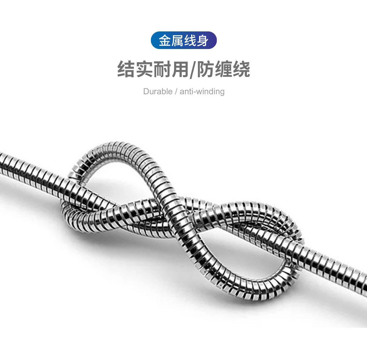 锌合金软管数据线