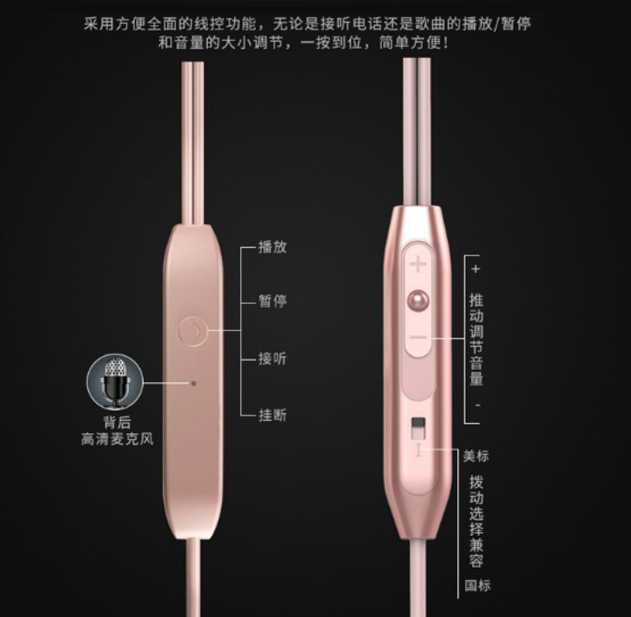 3.5mm磁吸有线耳机