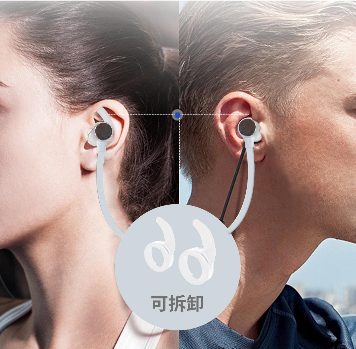 挂耳式蓝牙耳机