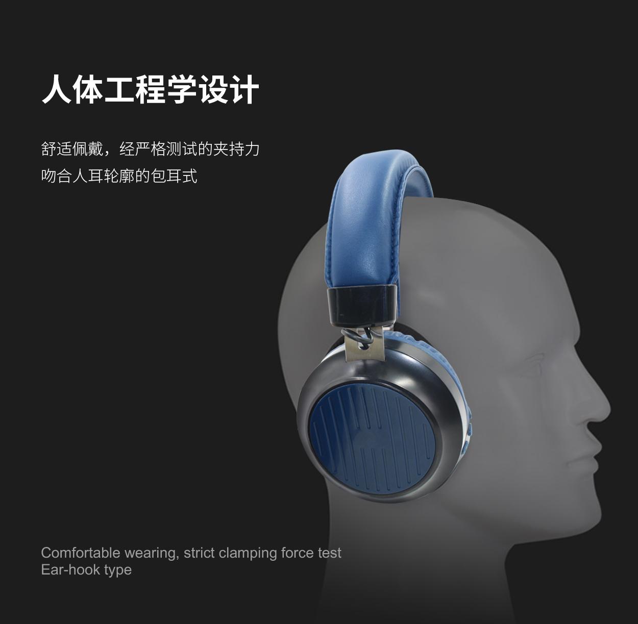 头戴式蓝牙无线耳机