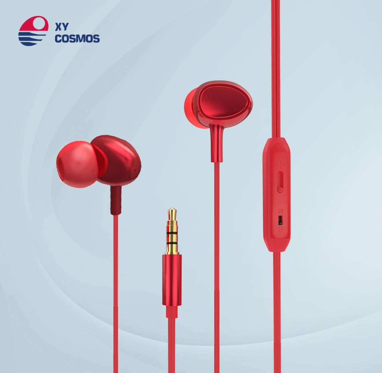 3.5mm入耳式耳机
