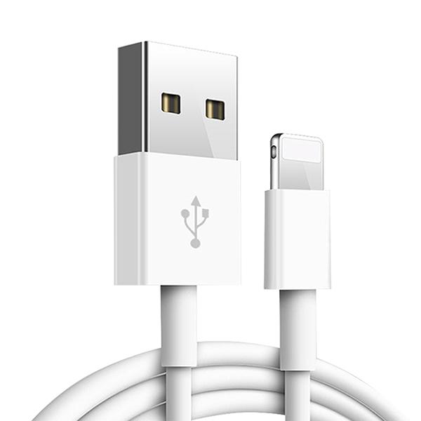 湘元宇iPhone苹果手机充电线快充版快充闪充2.4A数据线