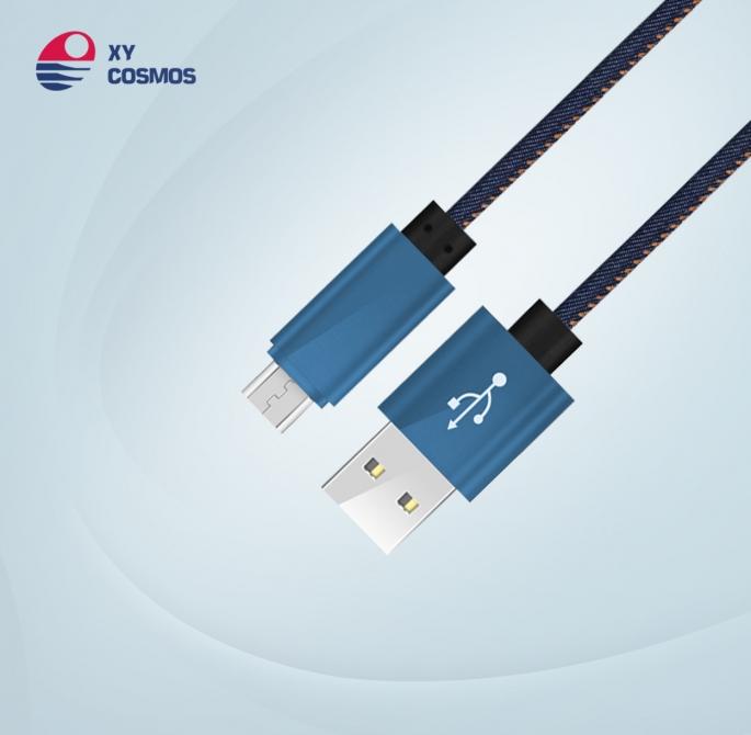湘元宇适用于iPhone手机充电线牛仔编织快充闪充2A苹果数据线